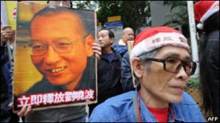 Người ở Hong Kong biểu tình ủng hộ Lưu Hiểu Ba