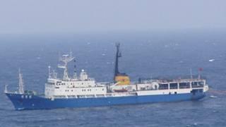 Tàu Tan Bao Hao