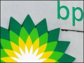 Логотип компанії ВР