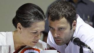 सोनिया गाधी, राहुल गांधी