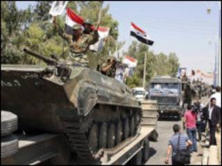 सीरिया में प्रदर्शन