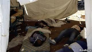 اجساد بیمارستان ابوسلیم