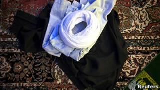 Одежда религиозного деятеля