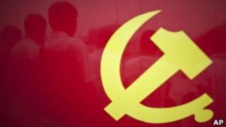 این دومین تجمع اعتراضی در چین طی چند روز گذشته است