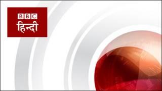 बीबीसी हिंदी का लोगो