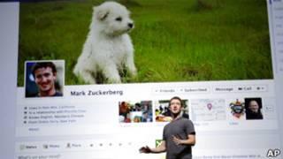 Ông chủ Facebook Mark Zuckerberg giới thiệu tính năng nhật trình mới