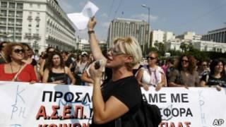 ग्रीस में विरोध प्रदर्शन