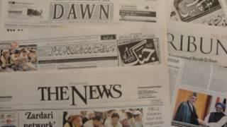 पाकिस्तानी अख़बार