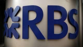 आरबीएस बैंक