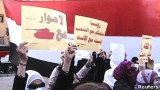 демонстрация в сирийском Хомсе