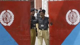 पाकिस्तानी जेल