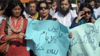 پاکستانی صحافی فائل فوٹو