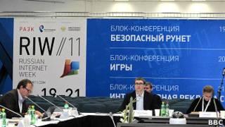 Российская неделя интернета