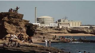 कराची परमाणु बिजली घर