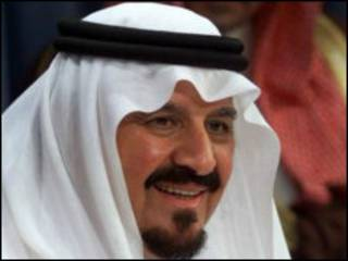 شهزاده سلطان