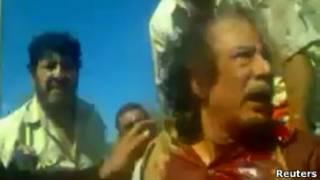 Каддафи сразу после ареста