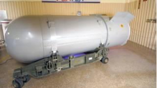 बी-53 परमाणु बम (फ़ाईल फ़ोटो)