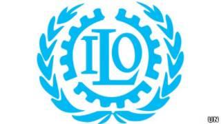 _ilo_logo_