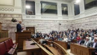 Thủ tướng Hy Lạp trước nghị viện