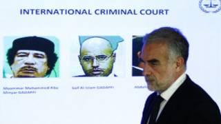 Mai shigar da kara na kotun ICC