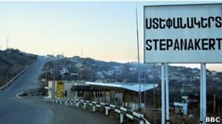 Дорога в Степанакерт