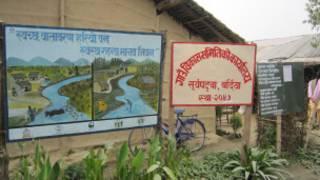 नेपाल का बर्दिया गांव (फ़ाईल फ़ोटो)