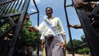 tahanan Burma