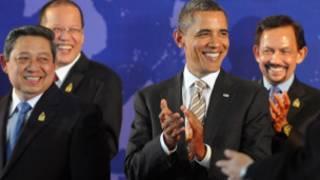 Ông Obama ở Hội nghị Đông Á