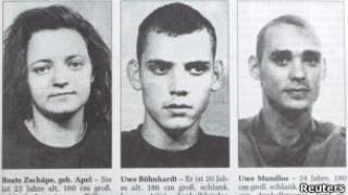 Подозреваемые неонацисты