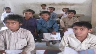 पाकिस्तानी स्कूल