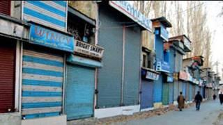 کشمیر میں ہڑتال کی ایک فائل فوٹو