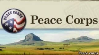 Эмблема Корпуса мира