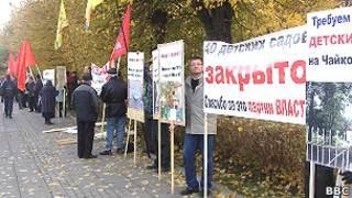 пикет в Калининграде