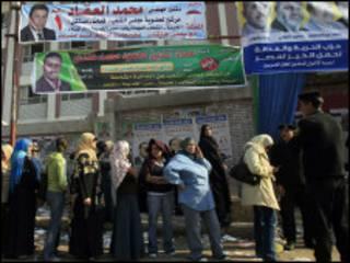egypt_election