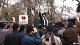ورود به سفارت در قلهک