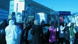راهپیمایی کابل