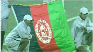 پرچم افغانستان درمیدان بازی