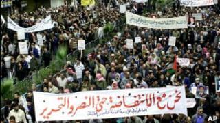 Демонстпрация в Сирии