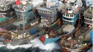 Tàu cá Trung Quốc