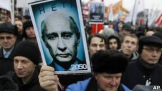 Один из плакатов протестующих против нарушений на выборах