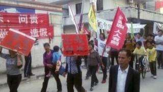 Masu zanga zanga a garin Wakun na China