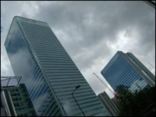 汇丰银行大楼