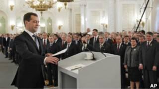Ежегодное послание Дмитрия Медведева