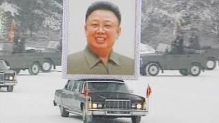 Jana'izar Kim Jong- il