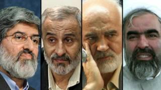 حسینیان، توکلی، نادران، مطهری