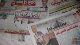 उर्दू अख़बार