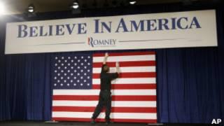 Республиканский съезд в Айове