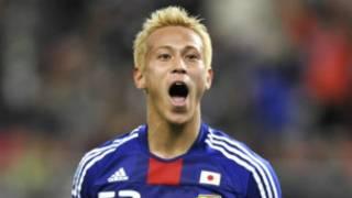 Keisuka Honda
