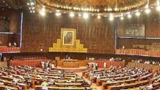 पाकिस्तान नेशनल एसेंबली