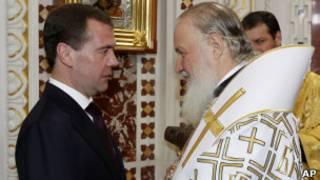 Патриарх Кирилл и Дмитрий Медведев